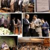 تجلیل از دکتر خداشناس شهردار گراش در آئین بزرگداشت کتاب، توسط استاندار فرهیخته فارس